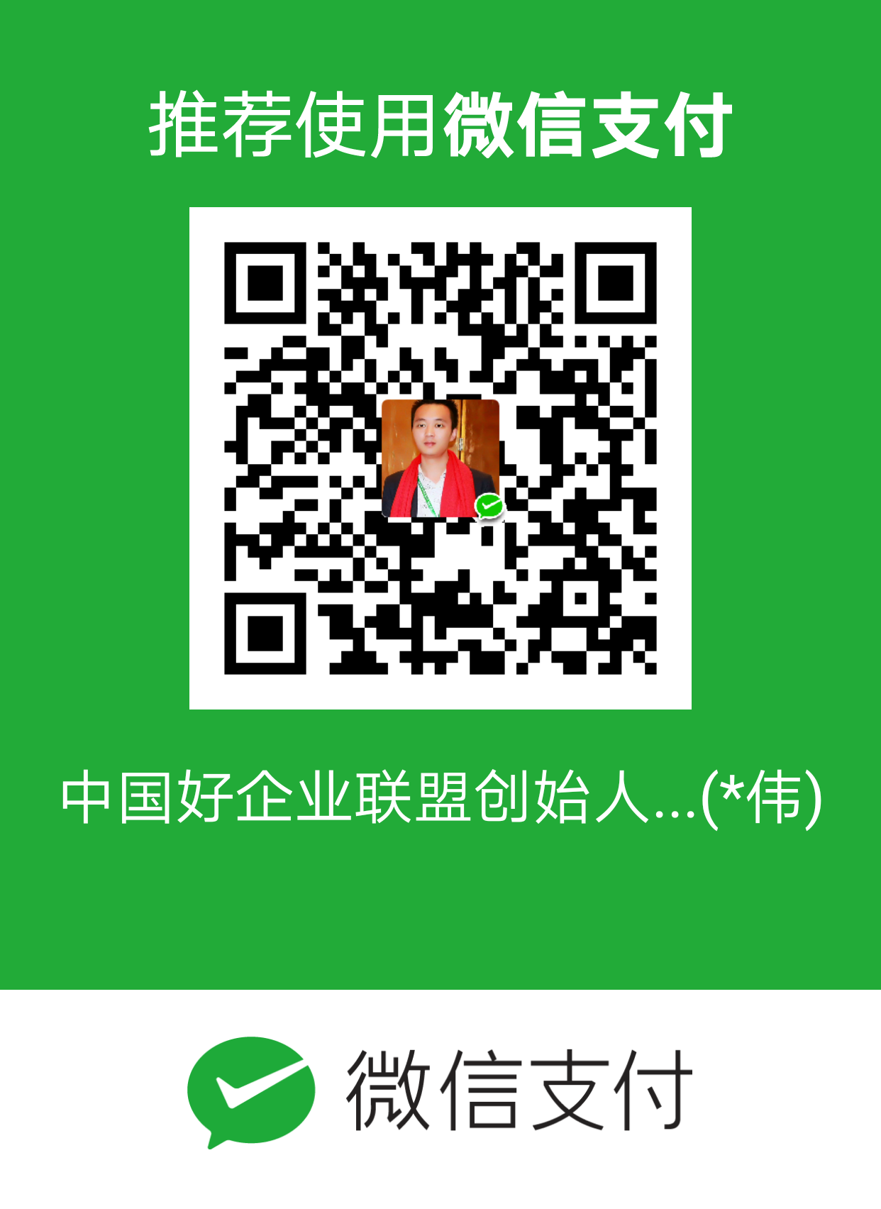 mm_facetoface_collect_qrcode_1544641227701.png